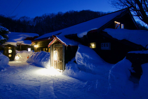 Lyžiarske ubytovanie v japonsku