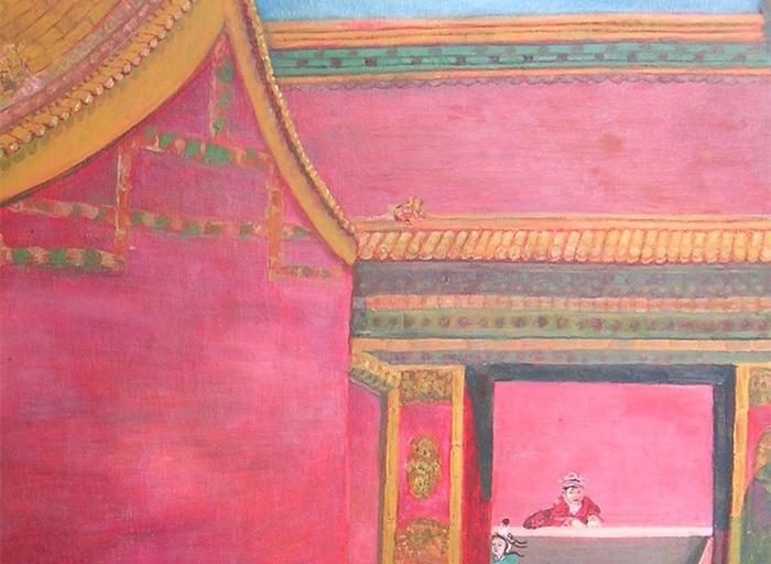 Forbidden City - Emperor (Detail)
